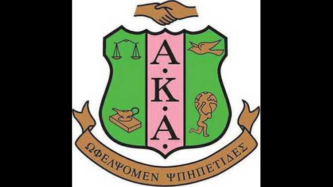 100% wysokiej jakości wiele kolorów szczegółowe zdjęcia AKA Chi Tau Omega Chapter awards scholarships - The ...